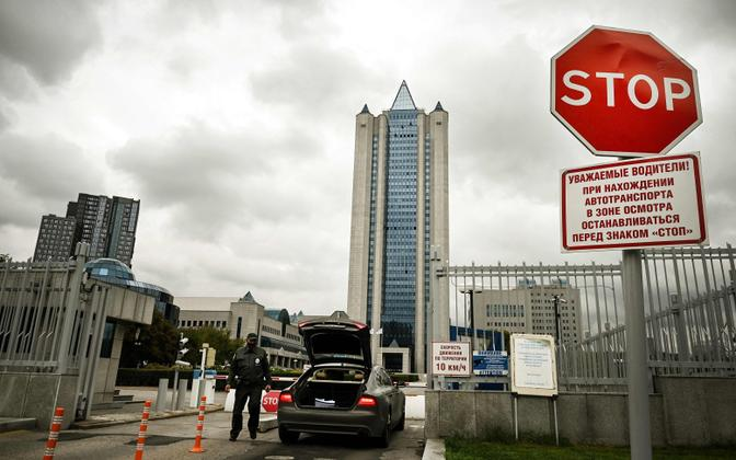 Gazpromi Moskva kontorihoone