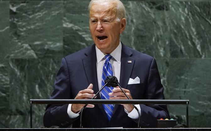 Президент США Джо Байден подпишет соответствующую инициативу после одобрения ее Палатой представителей Конгресса