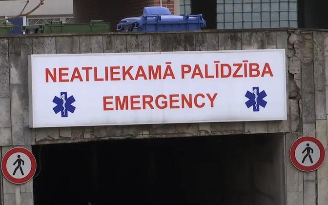 Латвийская больница.