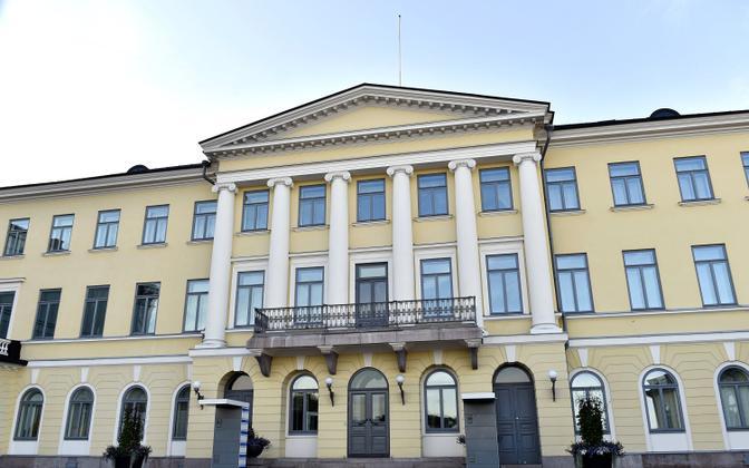 Президентский дворец в Хельсинки.