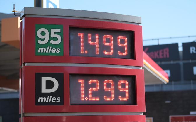 Цены на топливо 28 сентября 2021 года на АЗС Circle K.