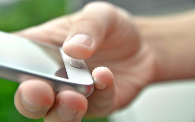 Настоящий работник банка никогда не попросит передать ПИН-коды или предоставить доступ к интернет-банку. Иллюстративная фотография.