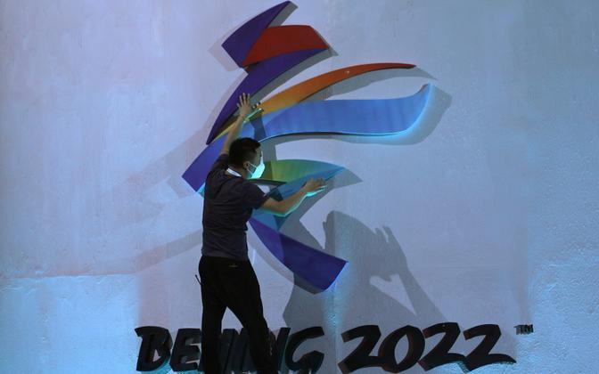 Pekingi taliolümpia ametlik logo