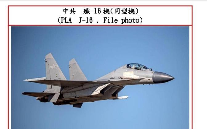 Taiwani kaitseministeeriumi avakdatud foto Hiina PLA J-16 hävituslennukist.