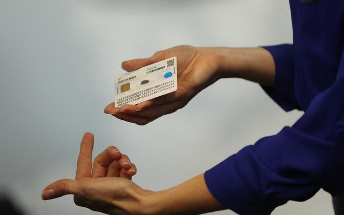 Eesti ID-kaart.