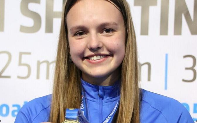 Katrin Smirnova