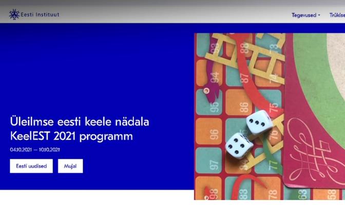 KeelEST предлагает виртуальные игры для изучения эстонского языка.