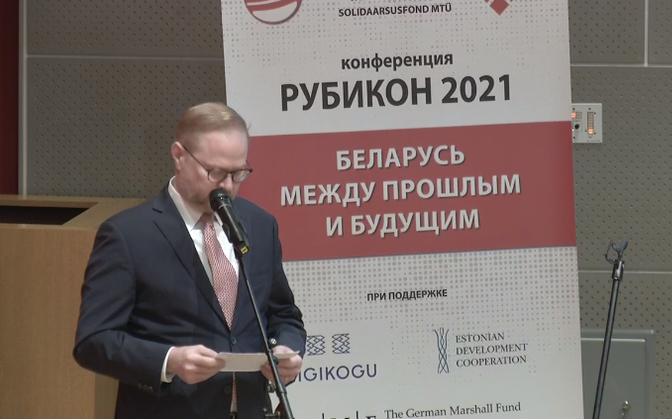 Valgevene opositsiooni konverents riigikogus