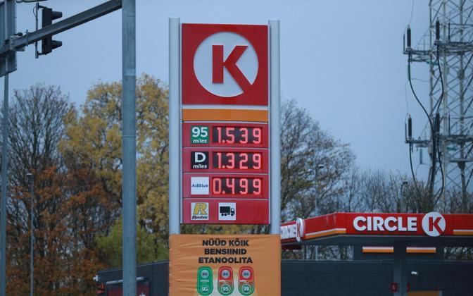 Стоимость бензина и дизельного топлива на АЗС Эстонии 5 октября 2021 года.