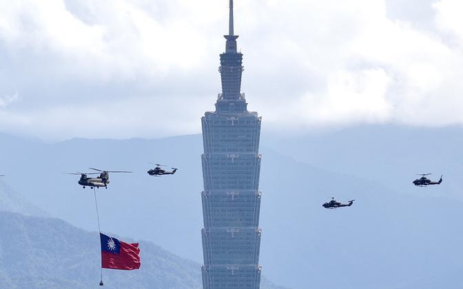 Taiwani pealinn Taipei