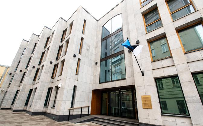 The renovated Estonian Embassy in Moscow.