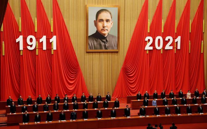Празднование 110-й годовщины Синьхайской революции, на стене портрет лидера революции Сунь Ятсена.