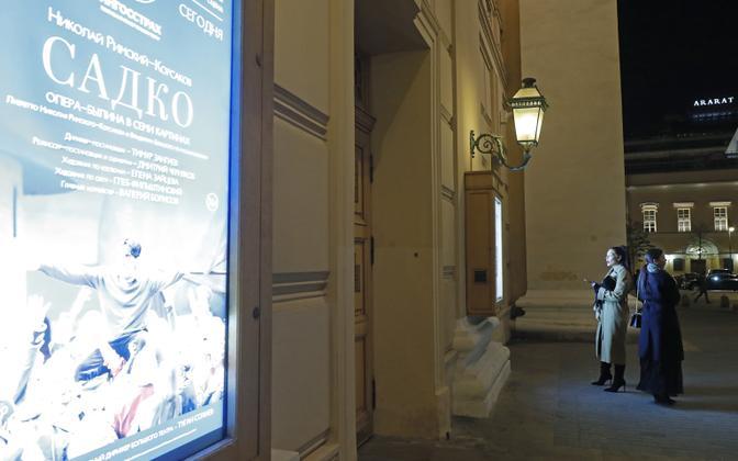 Трагический инцидент произошел во время оперы «Садко».