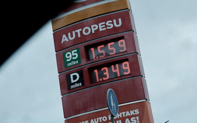 Цены на топливо на заправке Circle K 12 октября 2021 года.