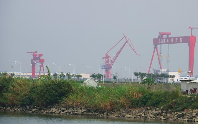 Shipyard. Photo is illustrative.