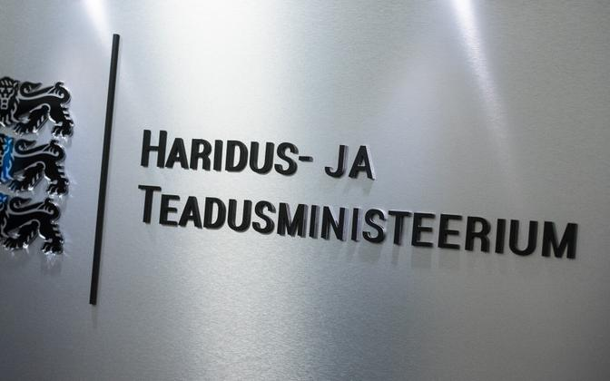 Ministry of Education and Research signage. Unlike the other government ministries, which are located in Tallinn, this one is situated in Tartu.