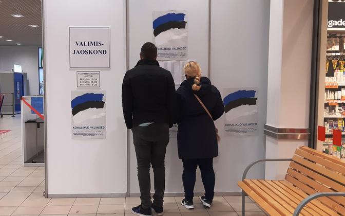 Избирательный участок в Пярну.